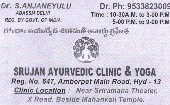 Srujan Ayurvedic Clinic & Yoga