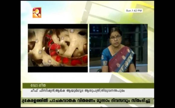 Health News - Ayurveda For