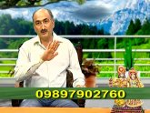 Gout treatment in Ayurveda
