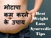 Weight loss in Ayurveda