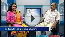 ARSHAS(Piles) Ayurvedic treatment: Doctor Live 6th Dec