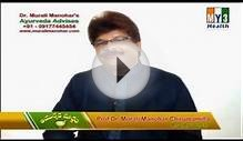Diabetes Treatment in Ayurveda - Dr Murali Manohar
