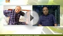 Health News - Ayurveda For Back Pain,Dr.Job Thomas