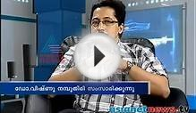 Thyroid Disease Ayurvedic Treatment: Doctor Live 17th Jan