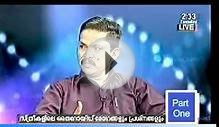 Thyroid disorders in Female-Part One. (Malayalam)