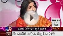 TV9 LADIES CLUB - AYURVEDIC MEDICINES,HERBAL MEDICINES